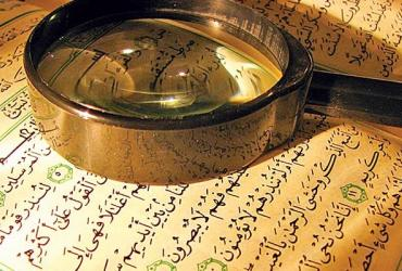 There are many priceless gems of knowledge in the Qur'an and Hadith