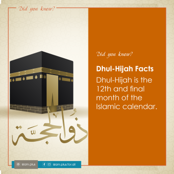 Dhul-Hijah Facts – 3