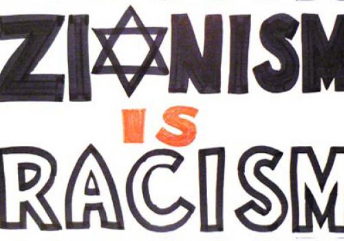 Расизм и сионизм: найдите 10 отличий | Islam.plus
