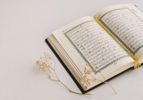 Ramadan is also known as the Quran month