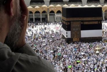 May Allah accept the Hajj of hujjaj!